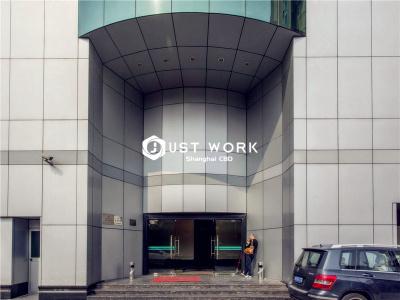 锦江向阳大厦 (2)