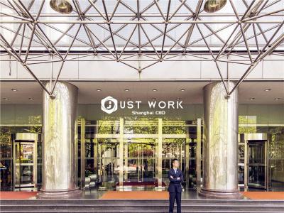 上海国际集团大厦 (1)