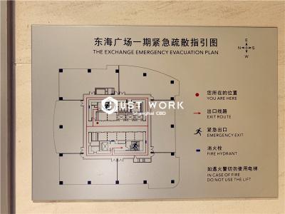 soho东海广场 (7)