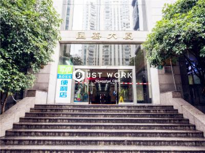 汇嘉大厦 (3)