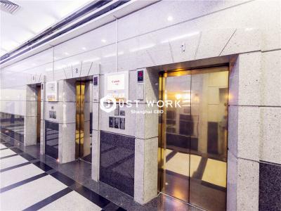 上海国际集团大厦 (3)