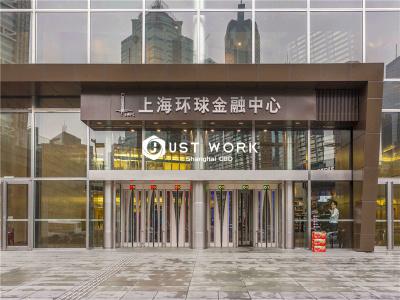 环球金融中心 (3)