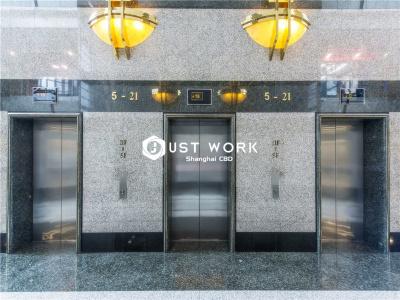 中国保险大厦 (4)