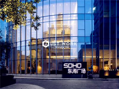 soho东海广场 (1)