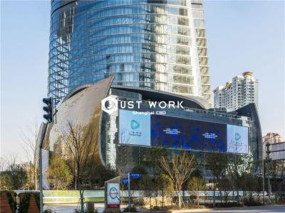 上海中心 (8)