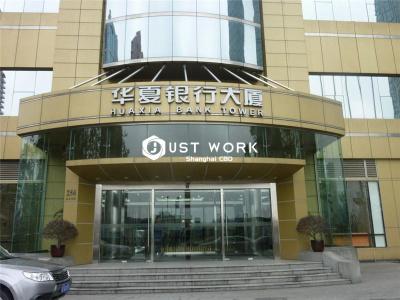 华夏银行大厦 (1)