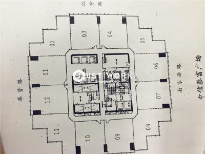 中信泰富广场 (8)