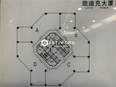 凯迪克大厦 (7)
