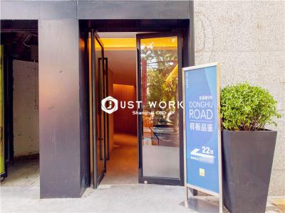 上海地产大厦 (2)