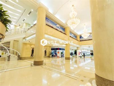 文新报业大厦 (1)