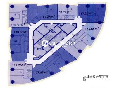 环球世界大厦 (1)