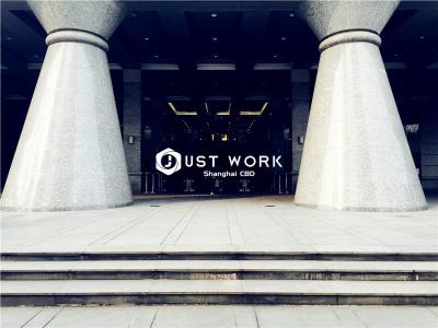中欣大厦 (6)