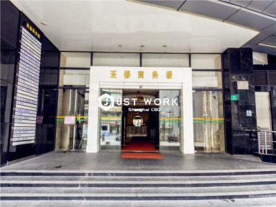亚都商务楼 (2)