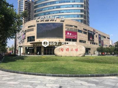 汇京国际广场 (6)