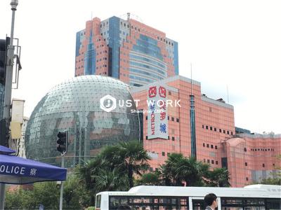 美罗大厦 (2)