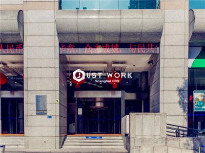 中国民生银行大厦 (1)
