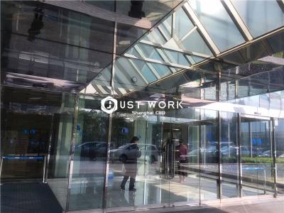 上海国际贸易中心 (7)