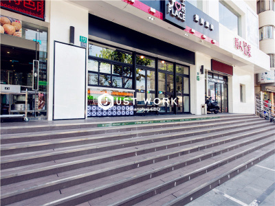 华舟大厦 (2)