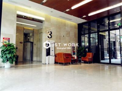 东苑丽宝广场 (9)