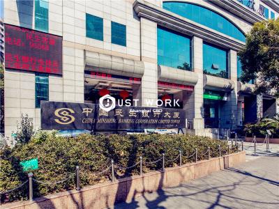 中国民生银行大厦 (4)