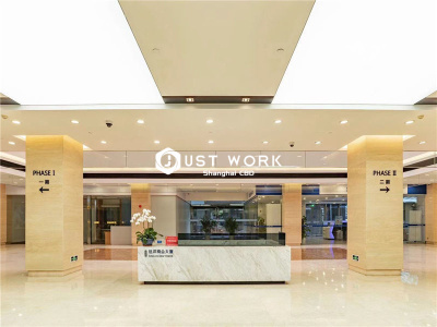 远洋商业大厦 (4)