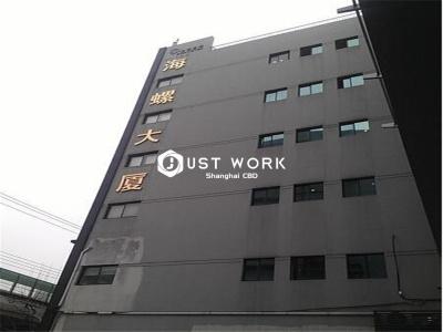 海螺大厦 (12)
