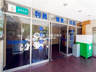 华舟大厦 (4)