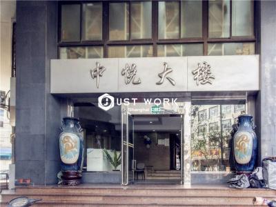 中悦大楼 (2)