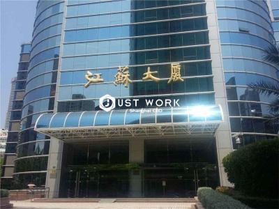 江苏大厦 (8)