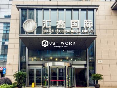 汇鑫国际广场 (1)