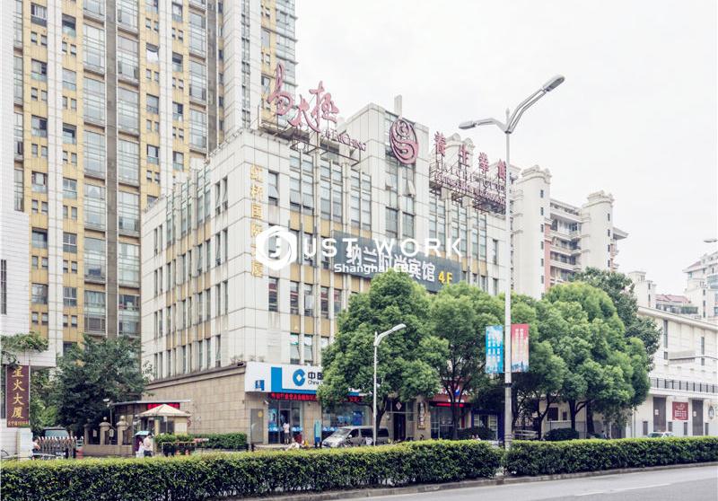 虹桥国际大厦 (4)