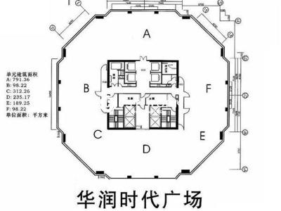 华润时代广场 (8)