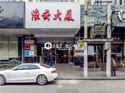 淮云大厦 (1)