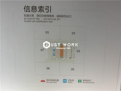 宝华中心 (3)