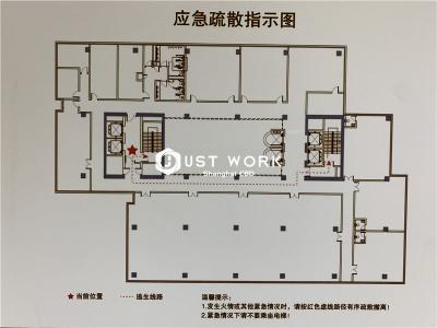 中国黄金大厦 (6)