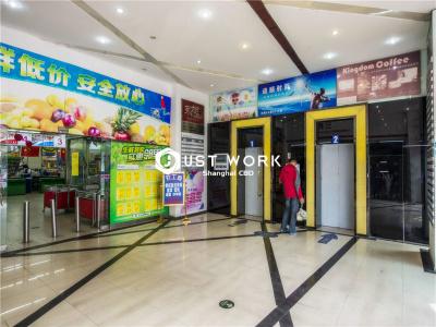 永旭商务中心 (2)