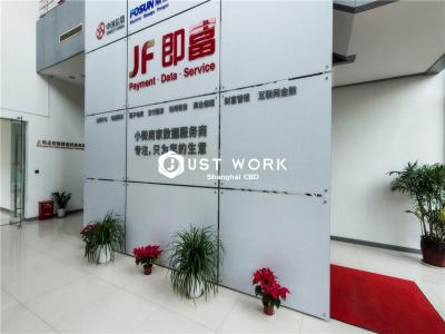 中国芯科技园 (3)