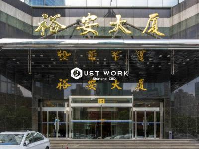 裕安大厦 (4)