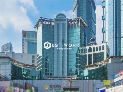 远东大厦 (1)