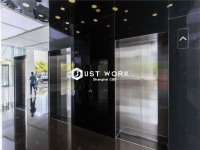 国华人寿金融大厦 (2)
