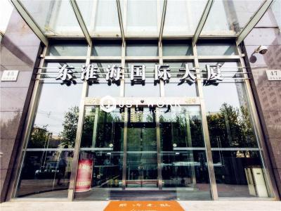 东淮海国际大厦 (6)