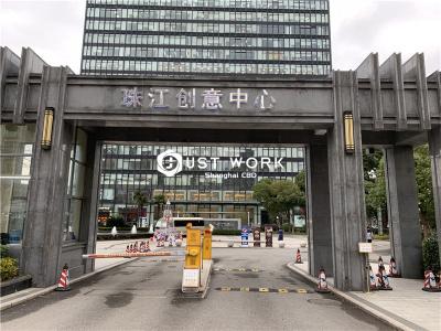 珠江创意中心 (4)