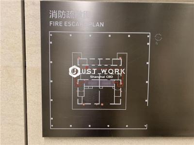 上海华电大厦 (3)