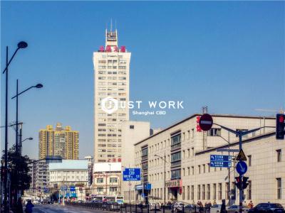 华隆大厦 (4)