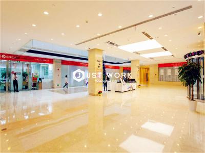 远洋商业大厦 (2)