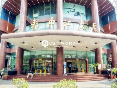 春申江大厦 (4)