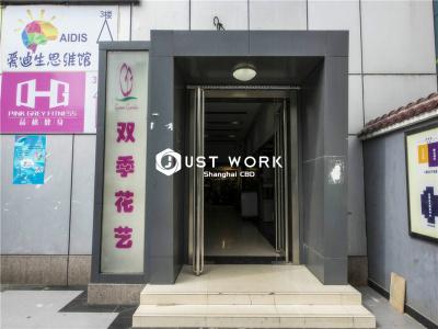 双季商务中心 (2)