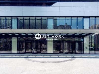 凯德星贸大厦 (5)