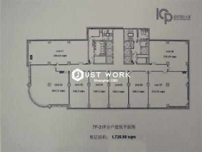 盛邦国际大厦 (8)