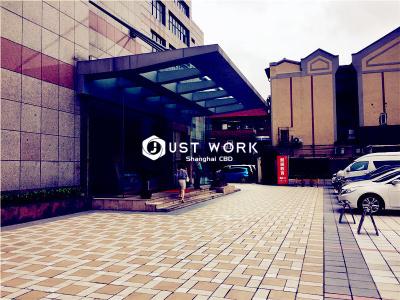 新华联大厦 (4)